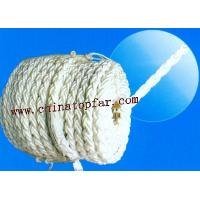 Buy cheap Marine mooring line,mooring rope for ship,PP rope,PE rope,Nylon rope,ATLAS rope,polypropylene rope from wholesalers