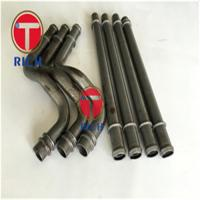 Buy cheap 316L 430 Automotive Steel Tubes 0.1 - 20mm Wall Thickness For Solid Bicycle Saddle from wholesalers