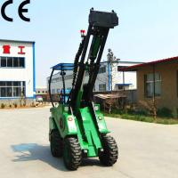 Buy cheap TAIAN DY620 Agricultural equipment mini loader backhoe with CE from wholesalers