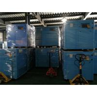 Buy cheap Energy Saving Industrial Screw Compressor For Spray Painting 50KW from wholesalers