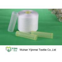 Buy cheap Weaving / Knitting Polyester Raw White Yarn With ISO9000 / CE Certification product
