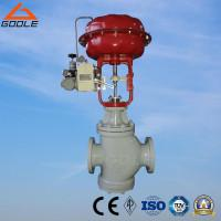 Buy cheap China ZJHN Steel/Stainless  Steel Pneumatic Double Seated Flow Regulating Valve from wholesalers