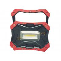Buy cheap Powerful COB Rechargeable Led Work Light Adjustable Portable 4 AA Batteries from wholesalers