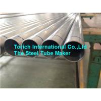 Buy cheap Acid Resistance Alloy Steel Pipe Incoloy 825 ASTM B423 ASTM B829 ASTM B705 from wholesalers