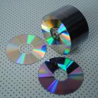 Buy cheap Blank DVD-R1-16X 4.7GB 120MINS from wholesalers