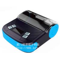 Buy cheap 80 mm bluetooth printer portable bluetooth thermal printer WIFI printers from wholesalers