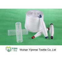 Buy cheap Raw White 20/3 Polyester Spun Yarn For Sewing Leather Products from wholesalers