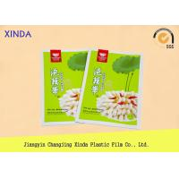 Buy cheap Flexible Printing Vacuum Seal Food Bags , Freezer Vacuum Packed Storage Bags from wholesalers
