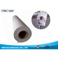 Buy cheap 240gsm Aqueous RC Luster Photo Paper / Inkjet Photo Paper Roll product