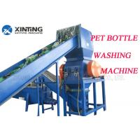 Buy cheap Waste Plastic Pet Bottle Recycling Machine Stainles Steel 304 Easy To Operate product