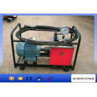 Buy cheap 80MPa Overhead Line Construction Tools hydraulic pump station with 1.5KW electric engine from wholesalers