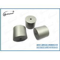 Buy cheap Various Blank Surface Wire Drawing Dies , Screws Tungsten Carbide Dies from wholesalers