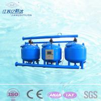 Buy cheap Swimming Pool Sand Filter Tank Water Purification Process Chilled Water System from wholesalers