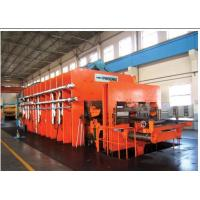 Buy cheap Conveyor belt vulcanizing machine,Span rubber vulcanizing press,Large rubebr sheet vulcanizing machine from wholesalers