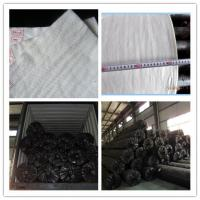 Buy cheap high quantily Non woven staple fiber geotextile,Landscape Fabric Geotextiles from wholesalers
