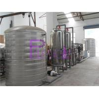 Buy cheap 3.15kw Electric Pure Water Ro System Reverse Osmosis Water Filter 3000L / H from wholesalers