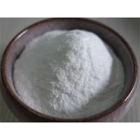 Buy cheap Popular Pure Sodium Bicarbonate Powder , 80 - 100 Mesh Bicarbonate Soda Powder from wholesalers