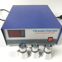 Buy cheap Vibrating Screen Ultrasonic Cleaner Generator 1000W/2000W 200khz/250khz CE Approval from wholesalers