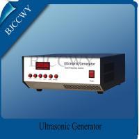 Digital Ultrasonic Vibration Generator , Ultrasonic Power Supply
