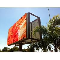 Buy cheap High Brightness Led Curtain Video Wall Full Color P6.25 Outdoor IP65 Waterproof For Advertising product