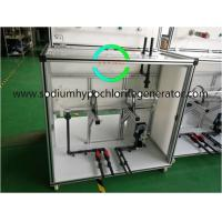 Buy cheap Water Disinfection Machine On Site Sodium Hypochlorite Generation 2000 g / h from wholesalers