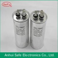 Buy cheap cbb65 metallized film capacitor from wholesalers