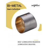 Buy cheap SAE799 Bimetal Bearing Bushes Sintered CuPb24Sn4 Material JF -720 Plain Bearing from wholesalers