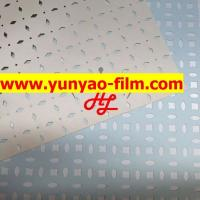 Buy cheap PVC stretch ceiling film ceiling decoration Translucent  film from wholesalers