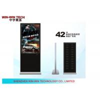 Buy cheap Android Wifi Touch Screen Floor Standing LCD Advertising Player For Subway from wholesalers