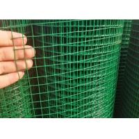 Buy cheap Pvc Galvanized Welded Wire Mesh 3/4'*3/4 *1.2M*20M*17Kg For Building Material from wholesalers