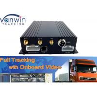 Buy cheap 4 - Channel SD Card HD Mobile DVR GPS Tracking Real Time Remote Control from wholesalers