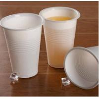 Buy cheap 7oz   plastic cups /eco-friendly plastic cup PP/PS from wholesalers