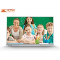 Buy cheap Schools Education Digital Whiteboard Touch Screen For Teaching Online from wholesalers