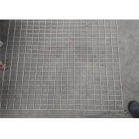 Buy cheap 22 Gauge Welded Wire Mesh Panels 75 X 75mm Hot Size With Firm Structure from wholesalers