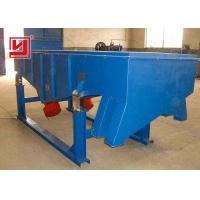Buy cheap Line Vibratory Screening Equipment For Sand Stone Sceening / Filtering / Grading from wholesalers