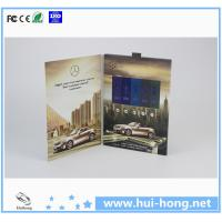 Buy cheap Digital Invitation Video Greeting Card Photo Album with TFT LCD Screen from wholesalers