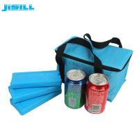 Buy cheap Durable 350Ml Safe Food Grade Ice Packs Cold Gel Packs For Keep Food Fresh from wholesalers