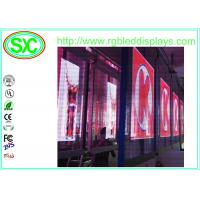 Buy cheap Light Weight 100% Transparent LED Screen , High Definition glass display screen Led Sign from wholesalers