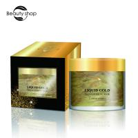 Buy cheap Disposable Natural Skin Care Face Mask , 24k Gold Collagen Face Mask from wholesalers