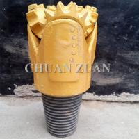 Buy cheap Gold 98MM Steel Tooth Bit / IADC 127 Roll Forged Tricone Roller Bit from wholesalers