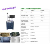 Buy cheap Laser Engraving Machine , Laser Engraving Equipment For Metal Sheet from wholesalers