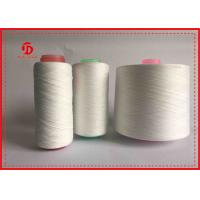 Buy cheap High Tenacity Spun Polyester Thread , 40/2 50/2 60/2 Industrial Sewing Threads from wholesalers