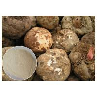 Food Ingrediens  Konjac glucomanan powder pure soluble fiber Organic Konjac Root Extract Gum