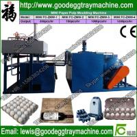 Buy cheap paper pulp egg tray moulding machine from wholesalers