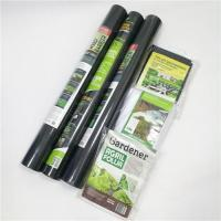 Buy cheap black white anti-UV pp spunbond nonwoven fabric for agriculture cover from wholesalers
