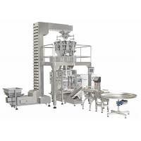 Frozen Food Vertical Packaging Machine 5 - 70 Bags / Min High Speed