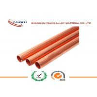 Buy cheap C1201 C1020 C1011 Copper Foil Roll Pipe Strip Wire Tube Cu - ETP  OF - Cu  SW - Cu from wholesalers