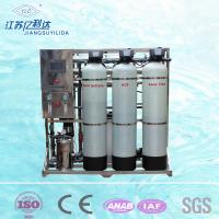 Buy cheap FRP Tank 500LPH Desalination Reverse Osmosis Waste Water Treatment Plant For Home from wholesalers