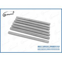 Buy cheap Durable Hardmetal Carbide Wear Strips , 5mm Thickness Carbide Square Bar from wholesalers