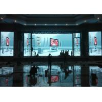 Buy cheap Commercial Event LED Video Wall Screen Display Outdoor Mesh Screen Curtains from wholesalers